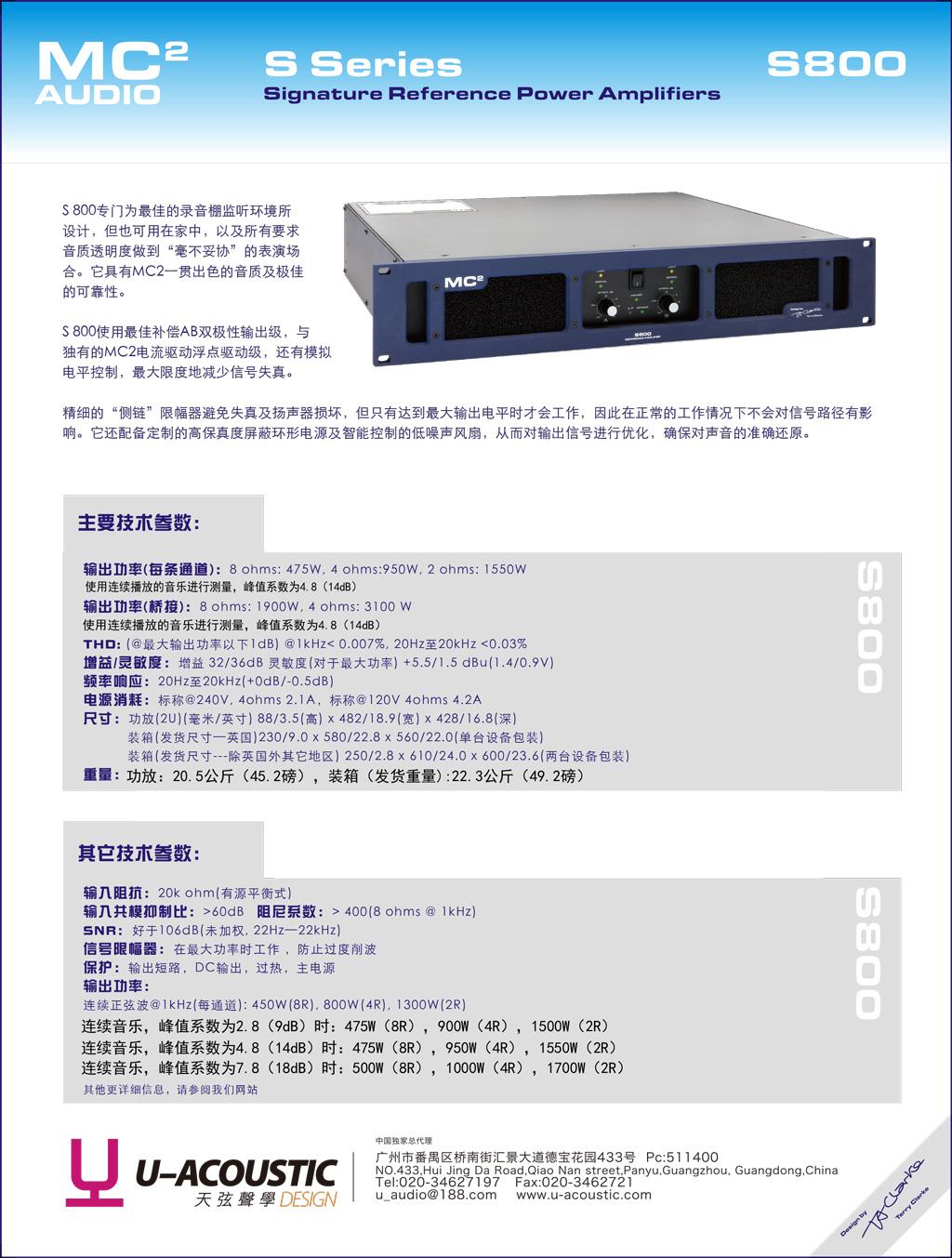 S800-C-1