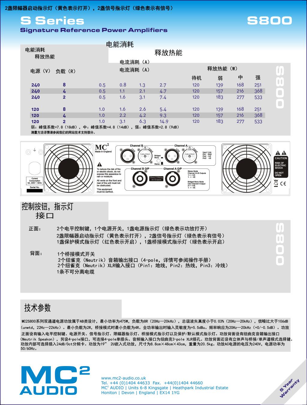 S800-C-2