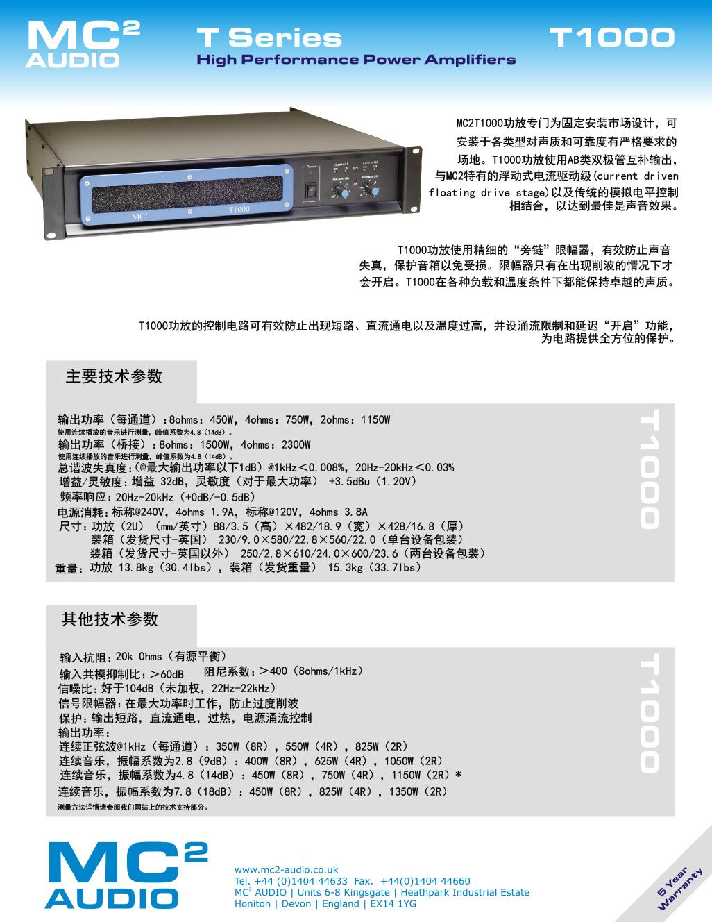 t1000_datasheet-C-1