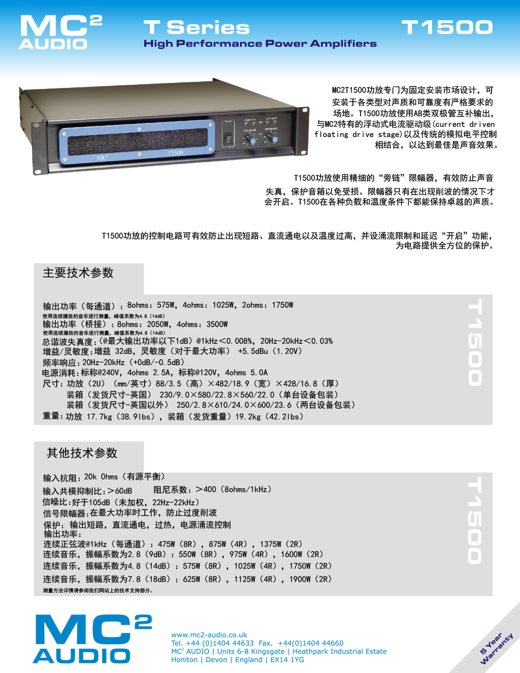 t1500_datasheet-C-1
