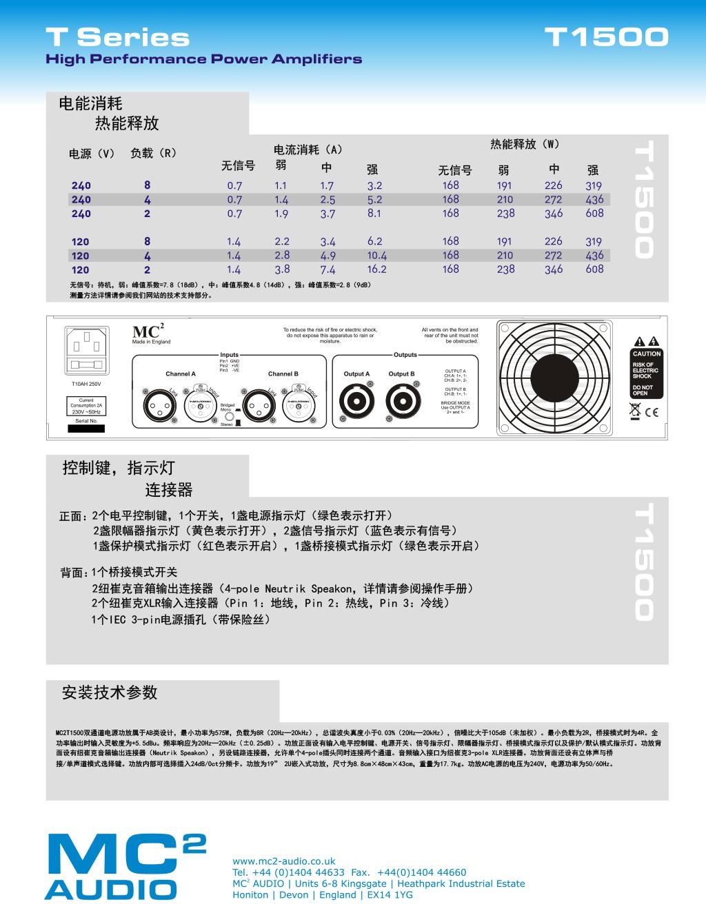 t1500_datasheet-C-2